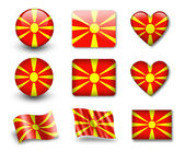 The Macedonia flag — Stock Photo