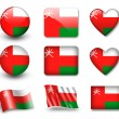The Oman flag - Stock Photo