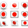 The Japan flag - Stock Photo