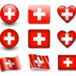 Swiss flag — Stock Photo #9020220