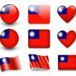 The Taiwan flag - Stockfoto