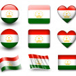 The Tajik flag - Stockfoto