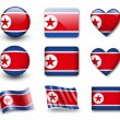 The North Korea flag - Stockfoto