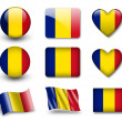 The Romania flag - Stock Photo