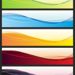 Abstract banners — Stock Vector #9702554