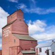 Grain Elevator — Stock Photo