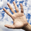 Royalty-Free Stock Photo: Hand symbol