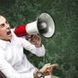 Man with megaphone — Stock Photo #10178923