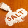 Salt shaker — Stock Photo