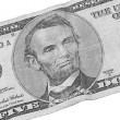 Lincoln — Stock Photo