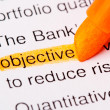 Objective word — Stock Photo