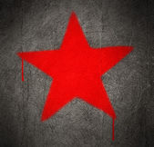 Communist red star — Stock Photo