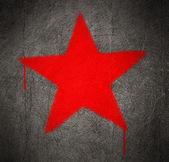 Communist red star — Stock Photo