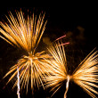 Fireworks at night — Stock Photo #10391042