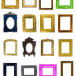 Frames collection — Stock Photo
