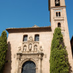 San Gil y Santa Ana Church in Granada — Stock Photo