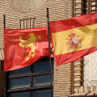 Zaragoza and Spain flags — Stock Photo