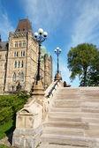 Parliament of Canada in Ottawa — Stock Photo