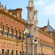 Palace of San Telmo in Seville — Stock Photo