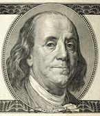 Franklin — Stock Photo