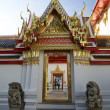 Door at Wat Pho Temple - Stock Photo