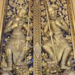 Details of Door at Wat Phra Kaew — Stock Photo #10674134