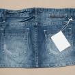 Sexy jeans skirt — Stock Photo