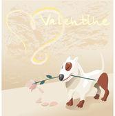 Valentine dog — Stock Photo