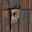 Old Wood Texture - Stockfoto