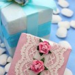 Soapy Gifts — Stock Photo #8146978