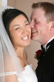 Bridal Couple — Stock Photo
