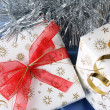 Christmas Gifts — Stock Photo #8295477