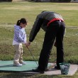 Golf lesson — Stock Photo #8295996