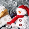 Christmas Gifts — Stock Photo #9269074
