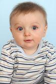 Surprize bebé — Foto de Stock