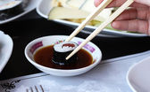 Sushi. — Foto Stock