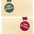 Royalty-Free Stock Vector Image: Set of labels with the quality symbol