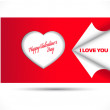 Royalty-Free Stock Vector Image: Valentines day card