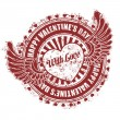 Rubber stamp Happy Valentine's day — Imagen vectorial
