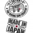 Stamp of Japan and rising sun — Vektorgrafik