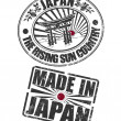 Stamp of Japan and rising sun — Stock vektor