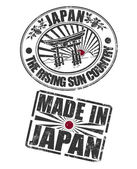 Stamp of Japan and rising sun — Stock Vector