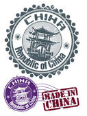 中华民国邮票橡胶套 — 图库矢量图片