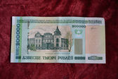New Belarusian money.The banknote image in 200000 rubles. — Stock Photo
