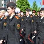 ������, ������: Victory Day Festive demonstration