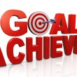Achieving goals and targets — 图库照片