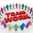 Stock Photo: 3d teamwork word