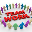Foto de Stock  : 3d teamwork word