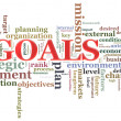 Goals wordcloud — Foto Stock