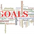 Goals wordcloud — Stock Photo #10552903